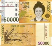 Korean 50,000 Won Note