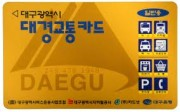 Daegu Transportation Cards