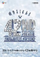 42nd Street - Musical, 8 July-31 Aug 2014, Seocho-gu, Seoul