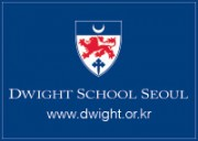 Dwight School Seoul Open House, Sat 27 Sept 2014, Mapo-gu, Seoul