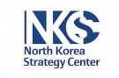 Propaganda and Information Control in DPRK, 19 Nov 2014, Jongno-gu, Seoul