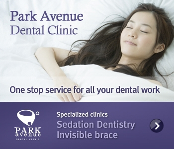 Park Avenue Dental Clinic 2