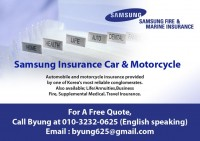 Samsung Fire & Marine Insurance - Car, Motorcycle, Home, Etc., Korea