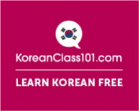 KoreanClass101 - An online Korean learning system