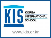 Korea International School-KIS, PK-5 English, Gangnam-gu, Seoul